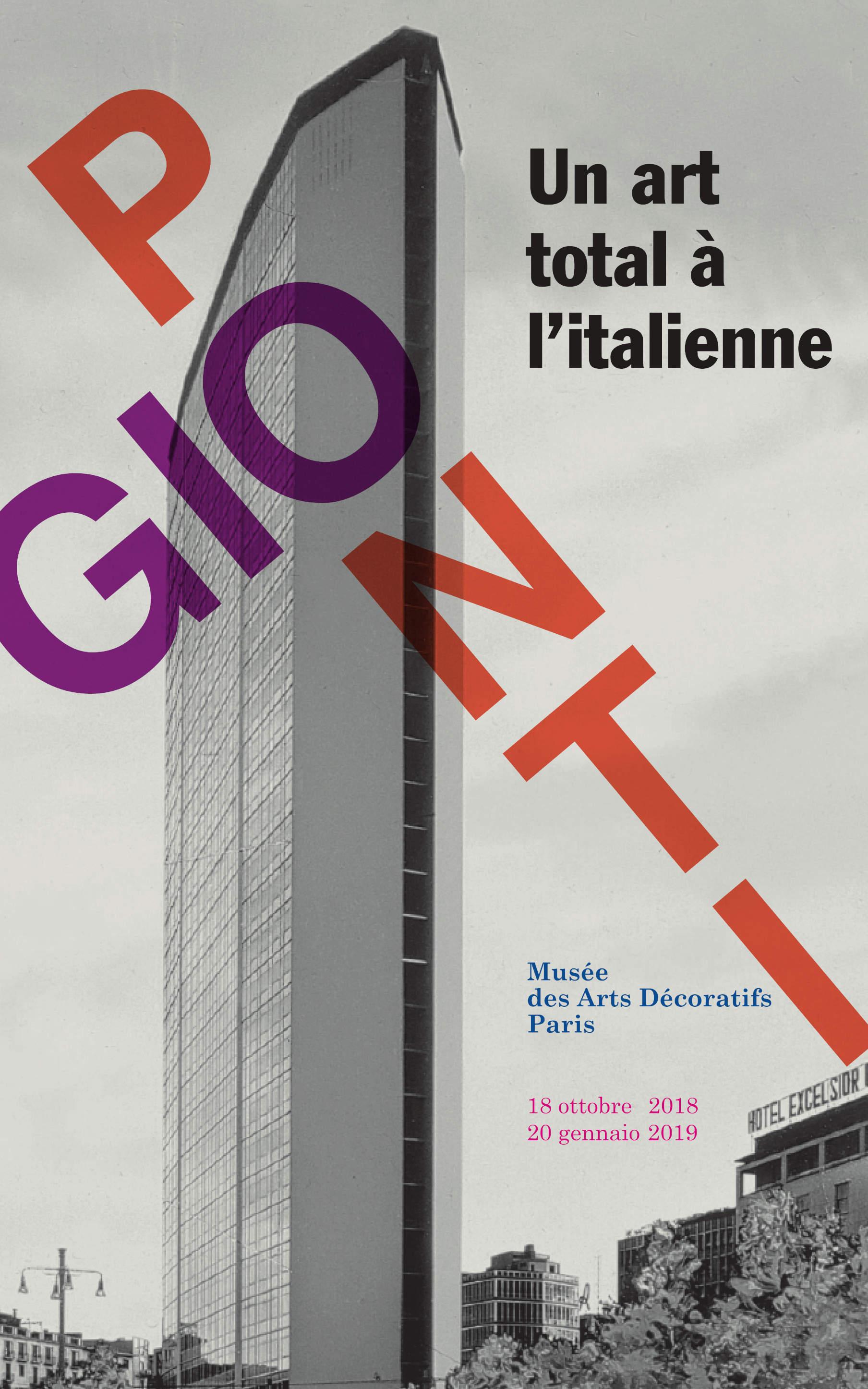 Manifesto Italo Lupi grattacielo Pirelli
